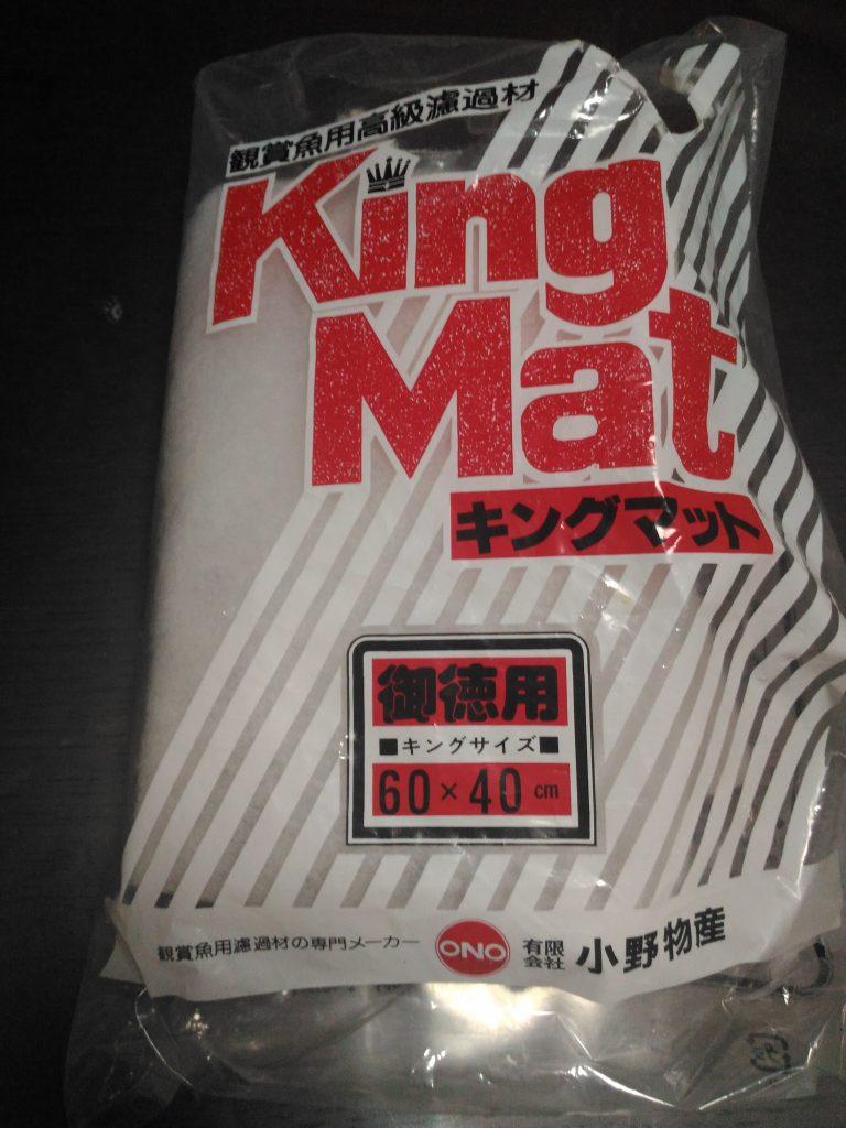 KingMat