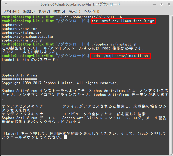 Ubuntu12.04 で
