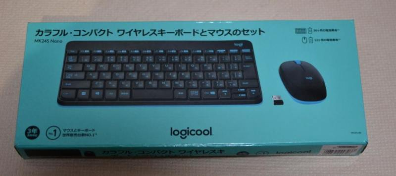 Ligicool-MK245-パッケージ